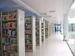 图书馆照明设计指南