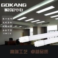 LED灯管T5一体化支架T8家用商用日光灯节能灯长条灯