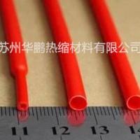 硅胶热缩套管,铁氟龙热塑套管,PE热缩套管